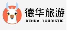 logo_dehua