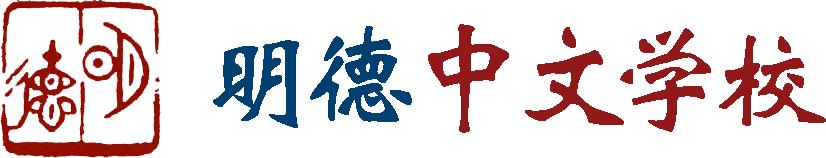 logo.klein.2